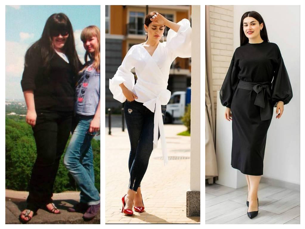 как похудеть как сбросить лишний вес до и после
