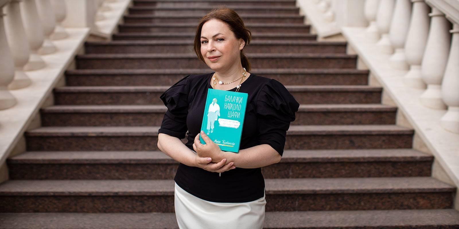 Майя Тульчинська